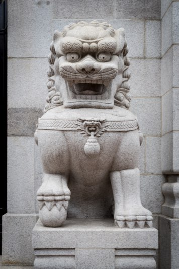 Male lion guarding the Bank of China Building in Hong Kong, Des Voeux Road Central