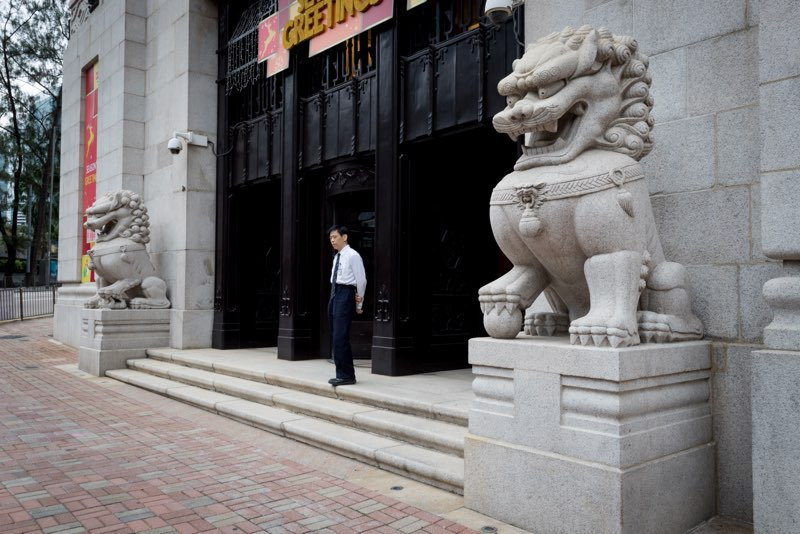 Hong Kong Bank of China Building's traditional Chinese lion sculptures